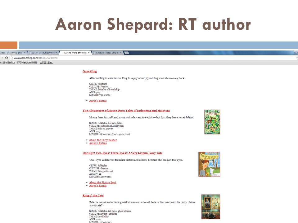 Aaron Shepard: RT author