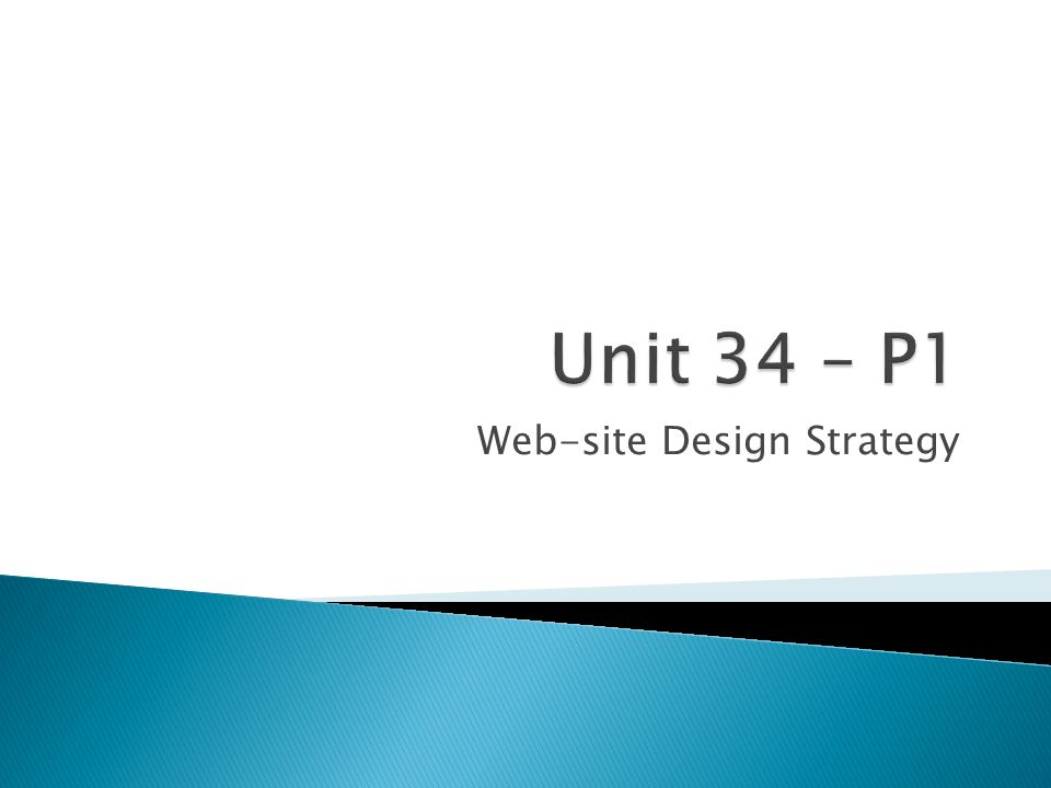 Web-site Design Strategy