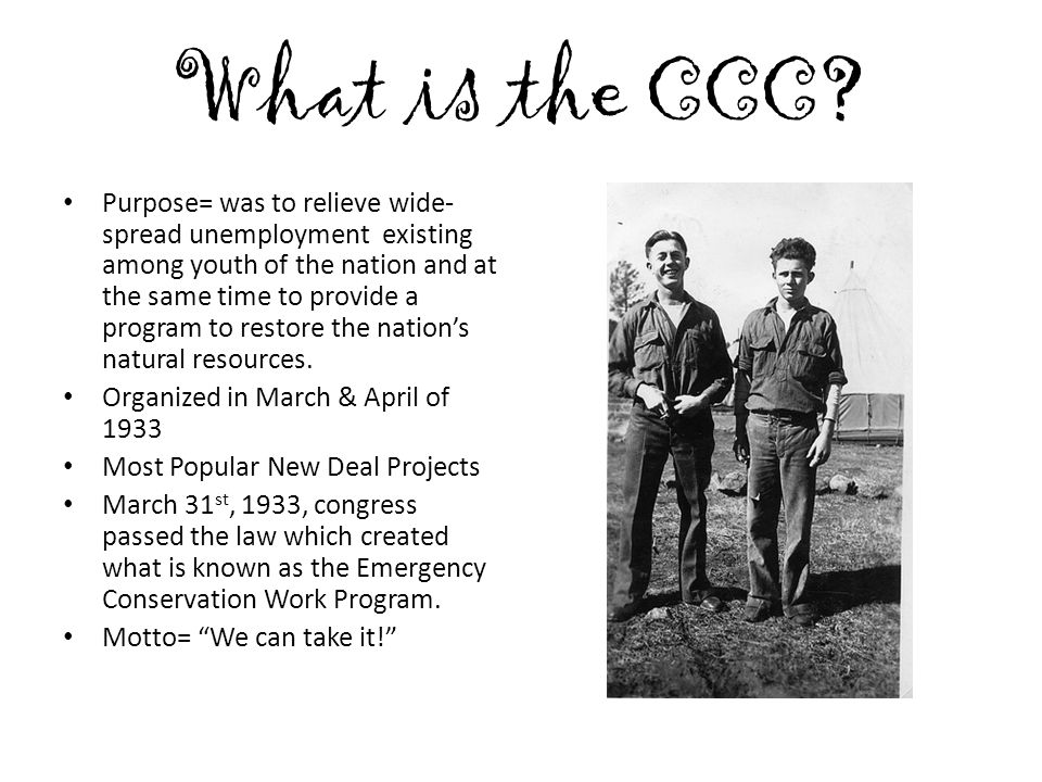 What is the CCC.