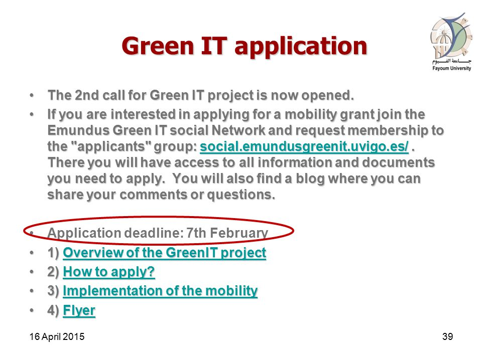 Green IT application Green IT application The 2nd call for Green IT project is now opened.The 2nd call for Green IT project is now opened.