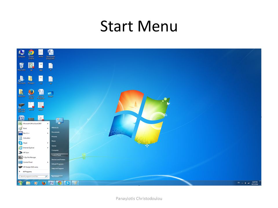 Start Menu Panayiotis Christodoulou