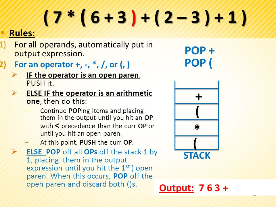  Rules: 1)For all operands, automatically put in output expression.