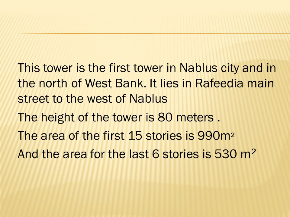 This tower is the first tower in Nablus city and in the north of West Bank.