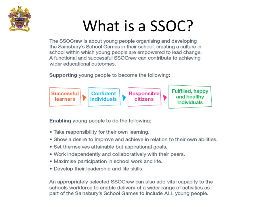 What is a SSOC
