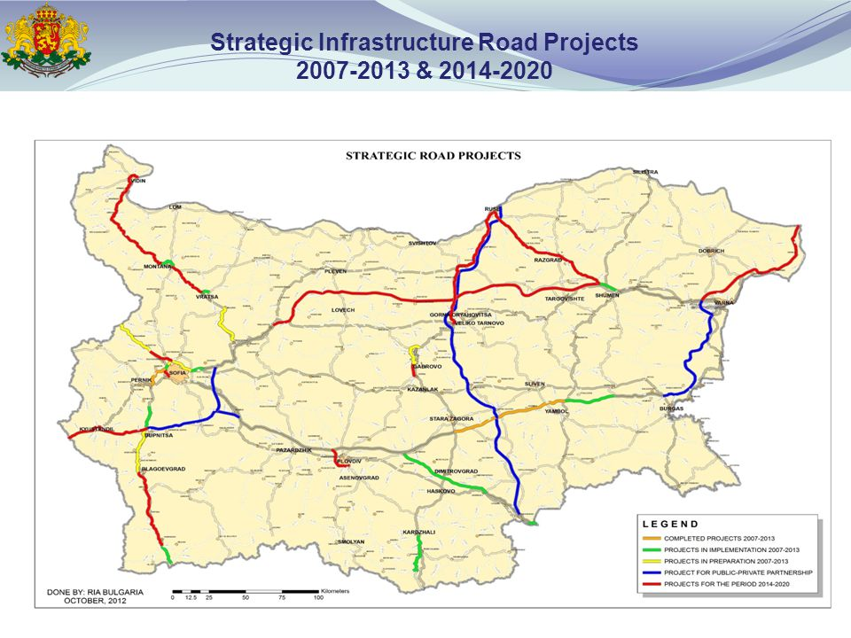 Strategic Infrastructure Road Projects &