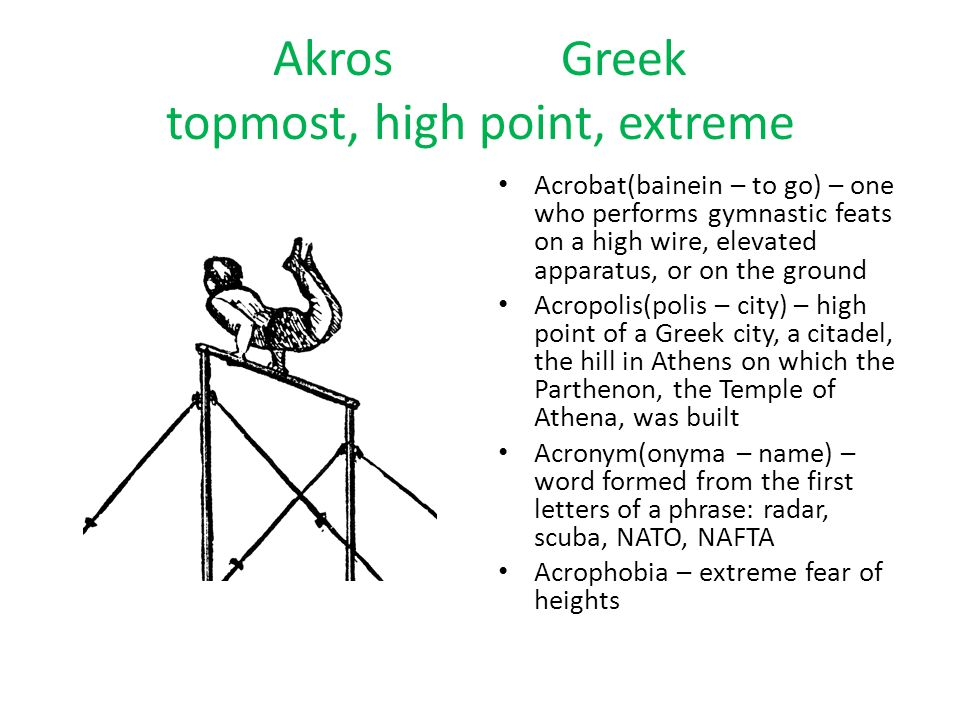 Greek and Latin Roots SeptimusLatin seventh Septimal – seventh of