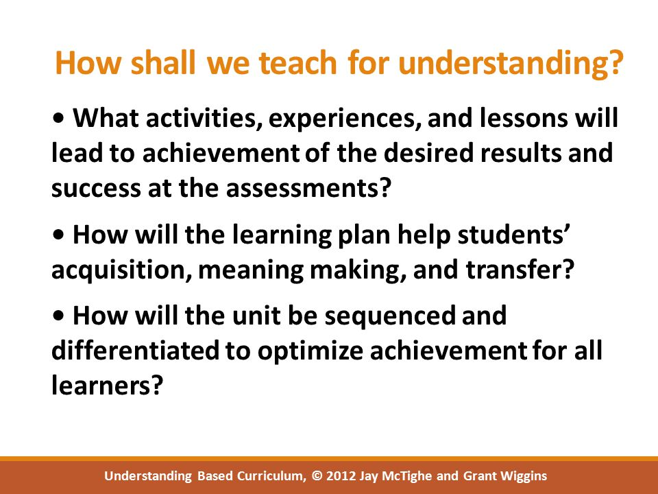 How shall we teach for understanding.