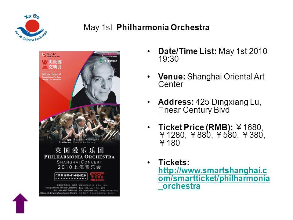 Era tickets smartshanghai dating