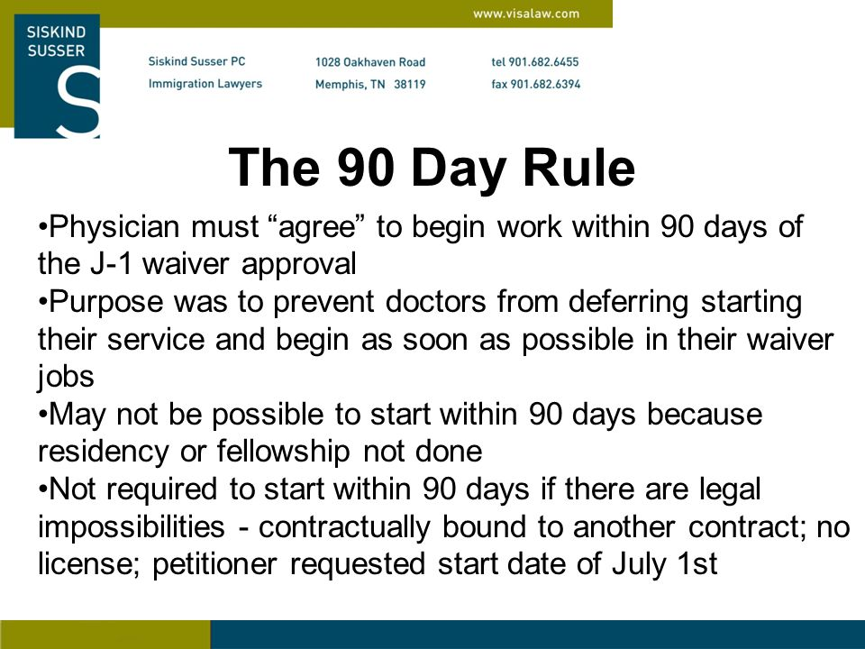 what is the 90 day rule at work