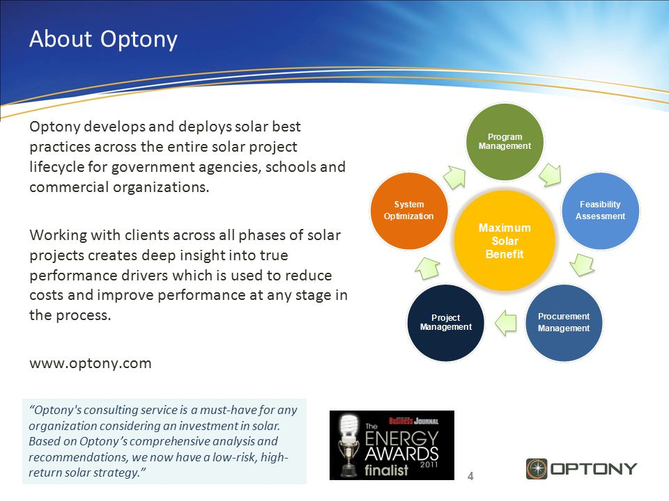 Optony develops and deploys solar best practices across the entire solar project lifecycle for government agencies, schools and commercial organizations.