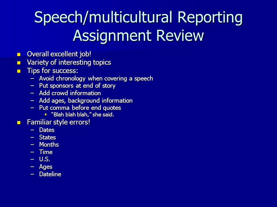 multicultural speech topics