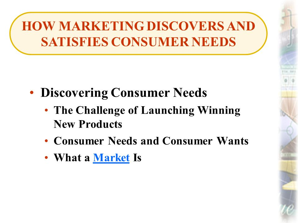 how does marketing satisfy your needs as a college student?