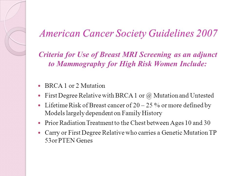 Agree, Breast mri screening guidelines