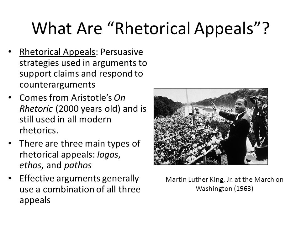 which of the following is a type of rhetorical appeal