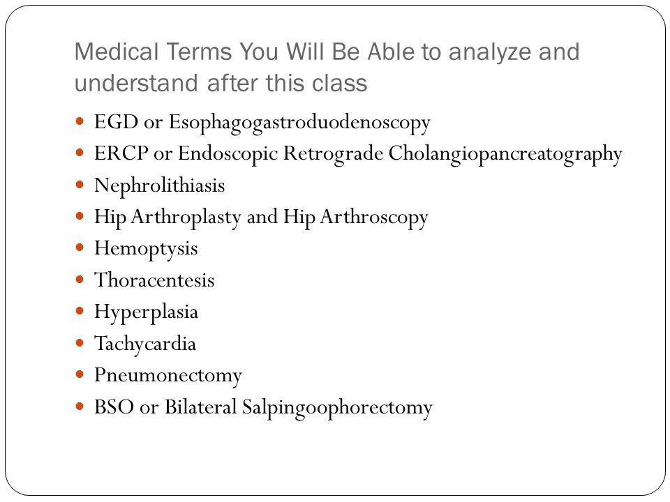 And Frequently Used Abbreviations Medical Terminology