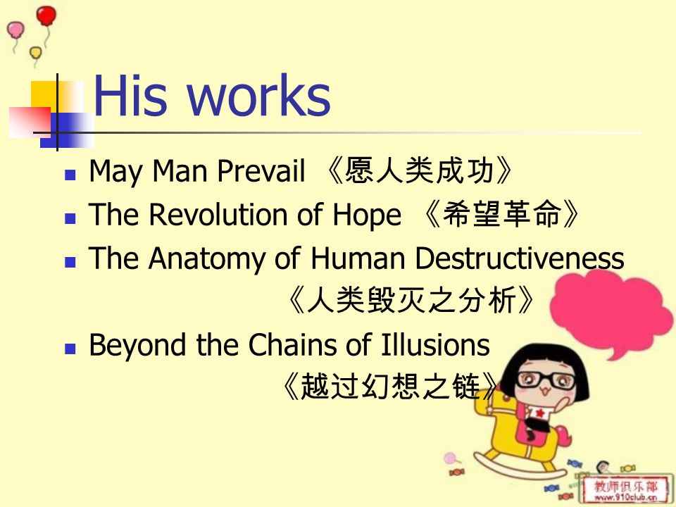 Lesson 8 The Worker As Creator Or Machine By Fromm Erich