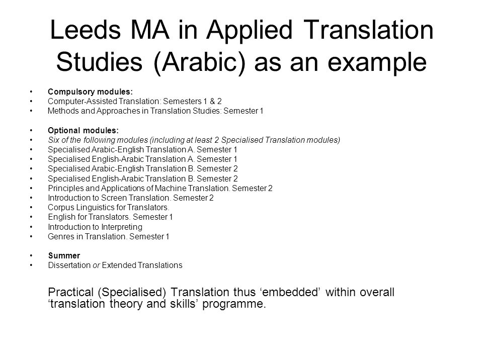 Teaching Translation at University Level James Dickins Prof  of
