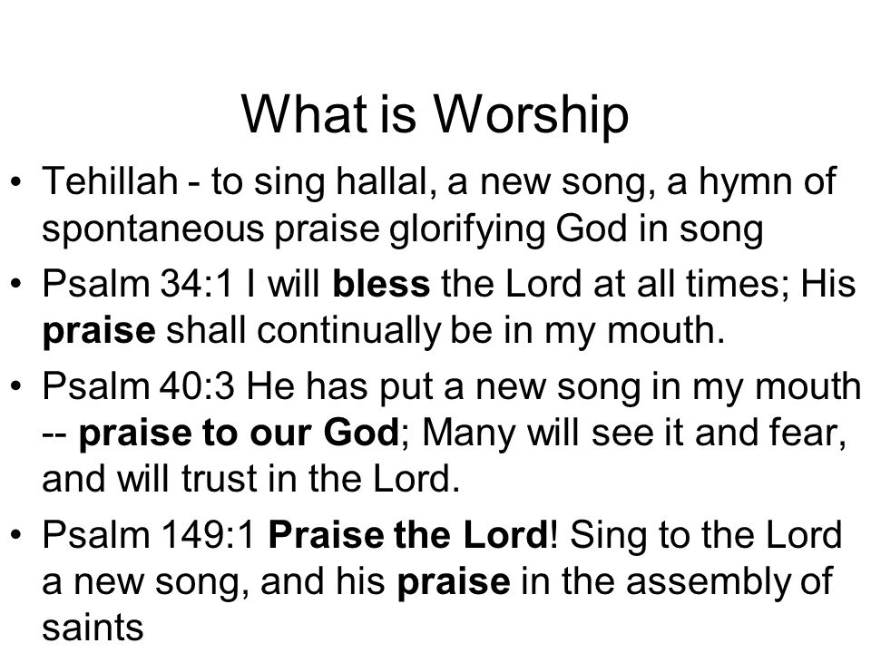 Worship Sunday August 4, Commanded in Scripture Exodus 20:3