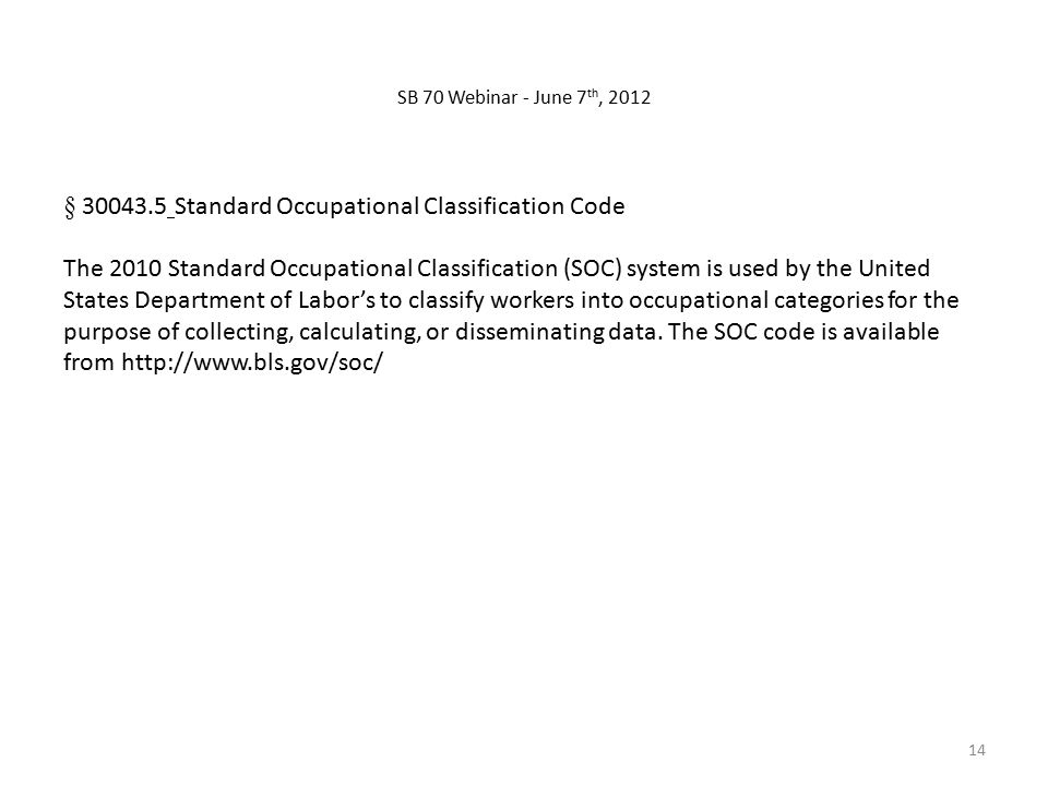 § Standard Occupational Classification Code The 2010 Standard Occupational Classification (SOC) system is used by the United States Department of Labor's to classify workers into occupational categories for the purpose of collecting, calculating, or disseminating data.