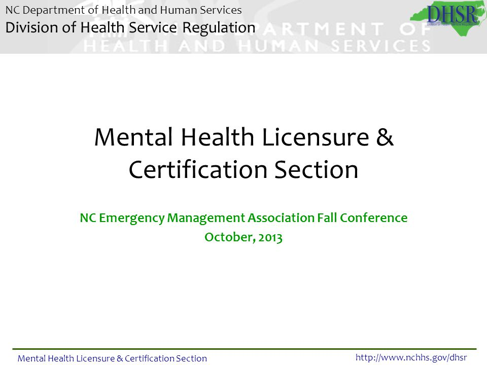 NC Department of Health and Human Services Division of Health ...
