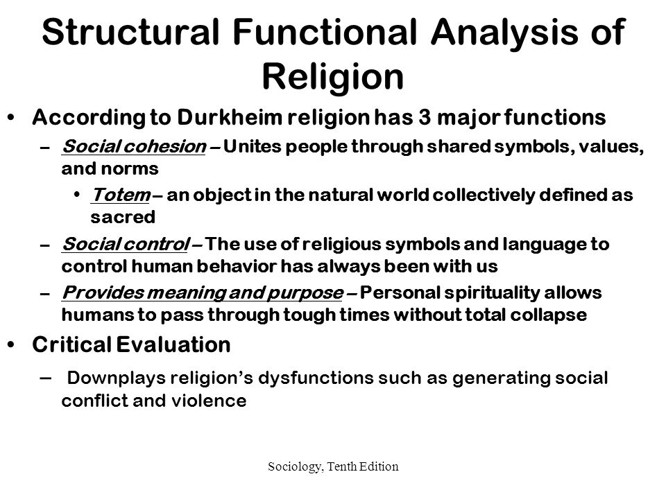 structural functional analysis definition