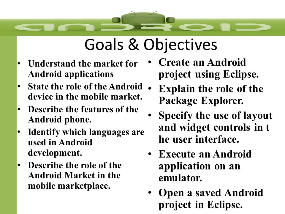 Blackberry objectives and goals