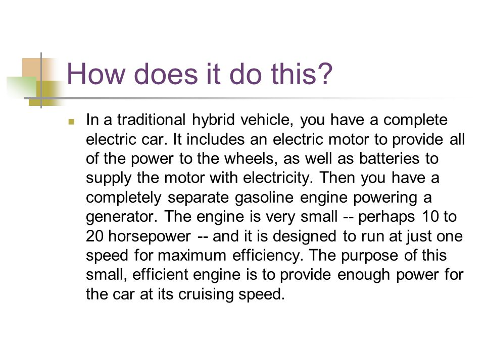 How does it do this. In a traditional hybrid vehicle, you have a complete electric car.