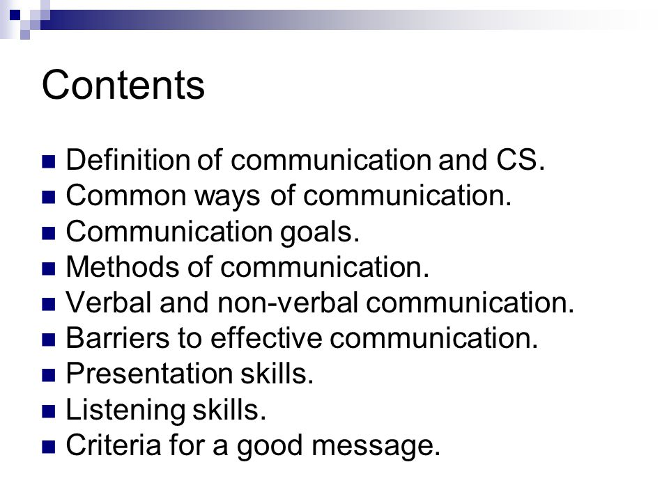 Contents Definition of communication and CS. Common ways of communication.