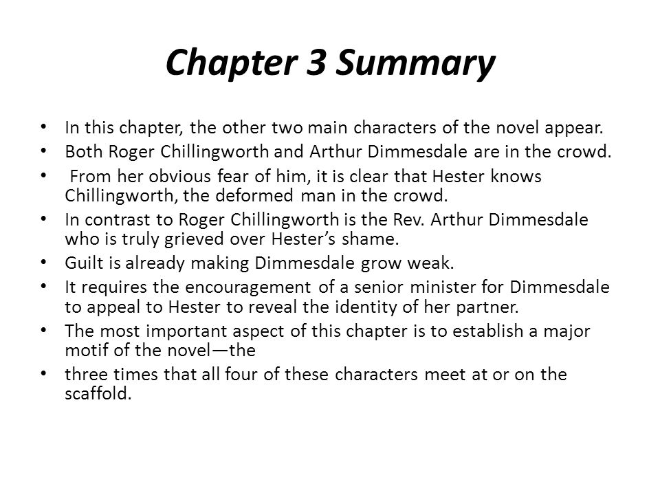 chapter 1 summary this opening chapter sets the scene for the novel