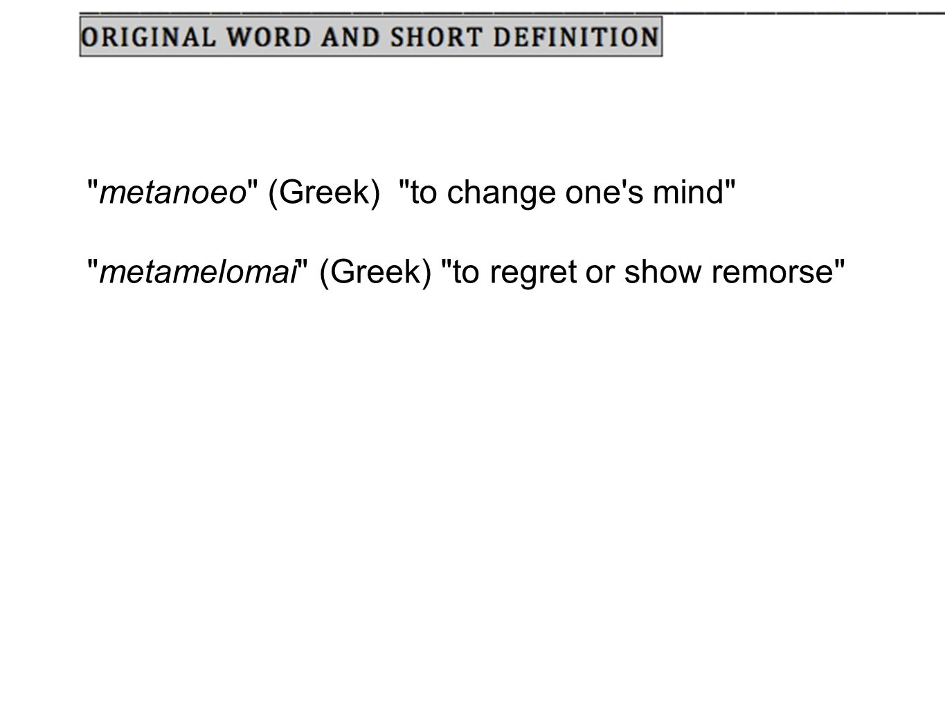 Repent definition greek