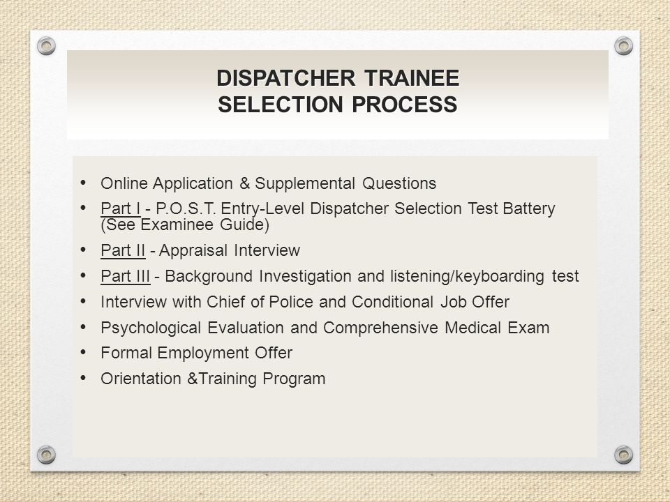 WELCOME COMMUNICATIONS DISPATCHER TRAINEE THE HISTORY OF