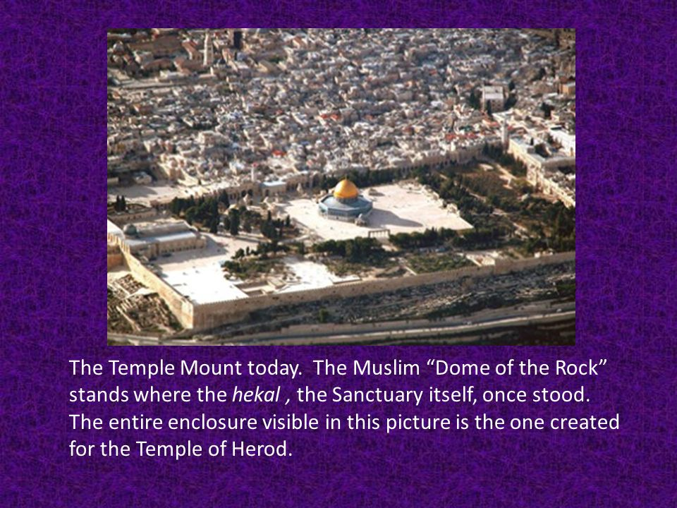 The Temple Mount today.