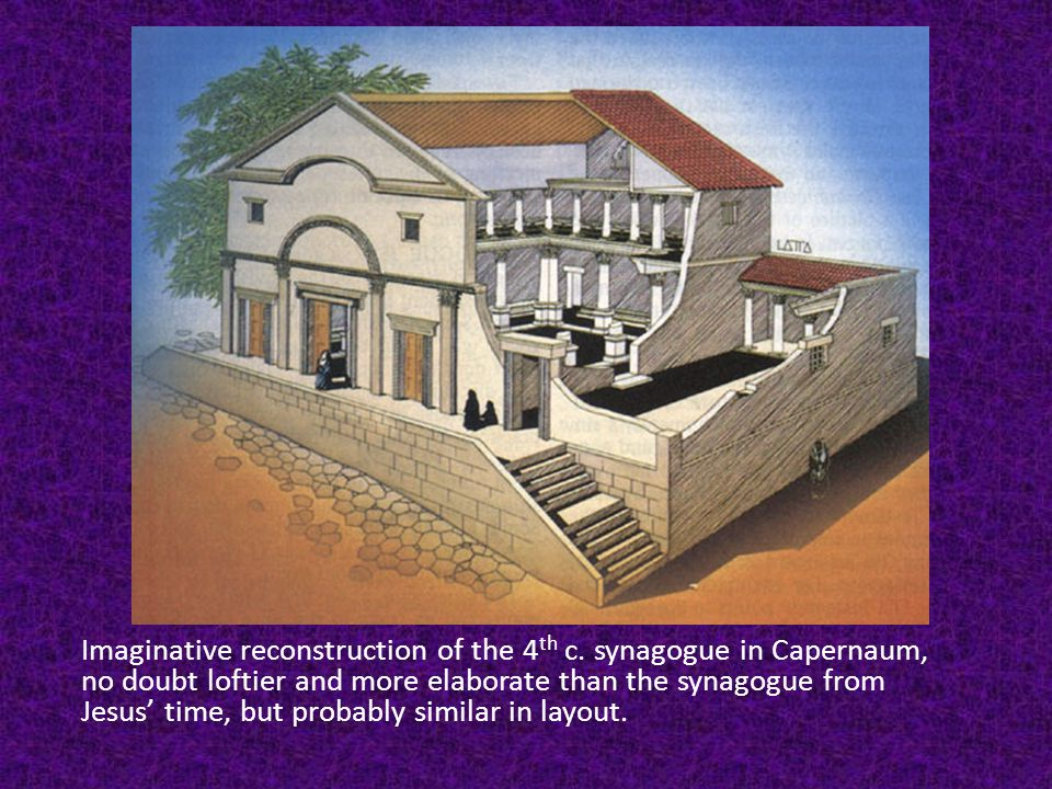 Imaginative reconstruction of the 4 th c.