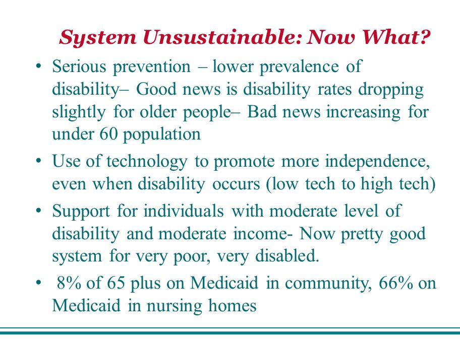 System Unsustainable: Now What.