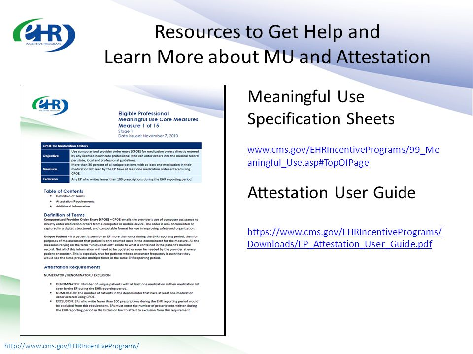 2011 healthbridge meaningful use and health care transformation rh slideplayer com EHR Policy EHR Policy