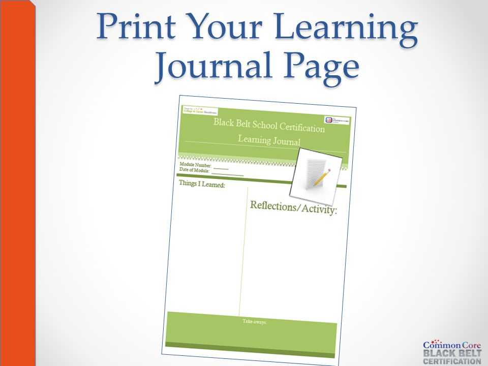 Print Your Learning Journal Page