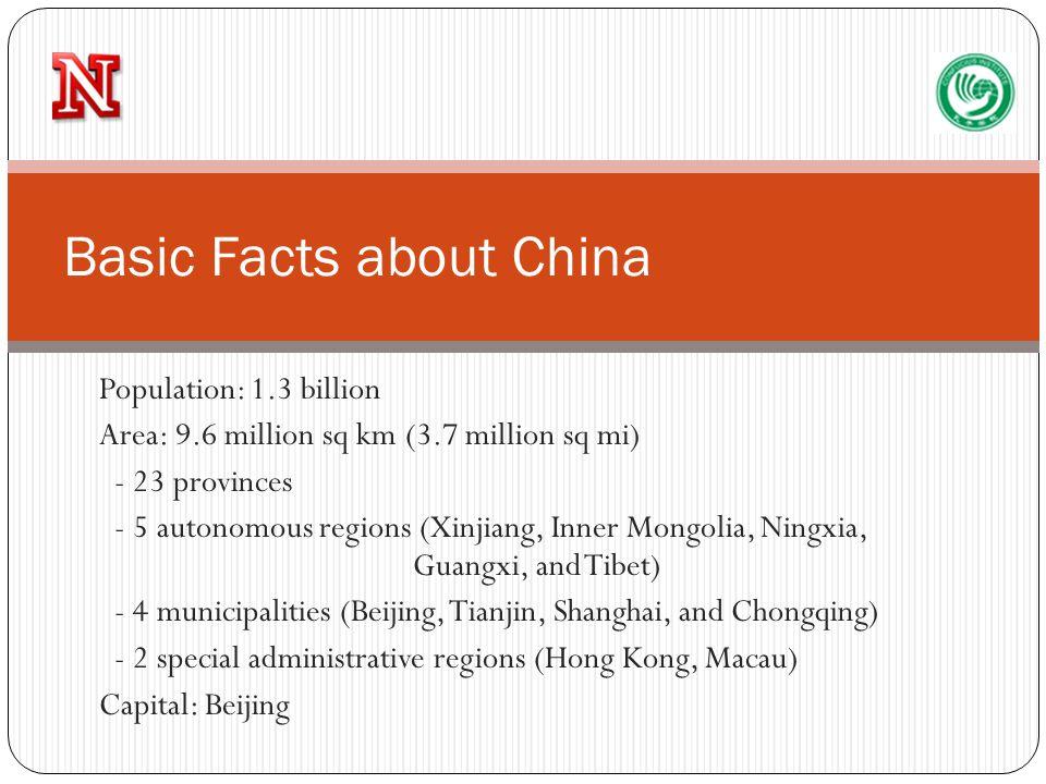 Pingan huang confucius institute at unl chinese name pronunciation 5 population m4hsunfo
