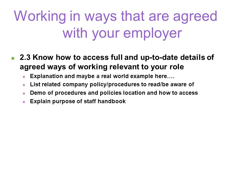 agreed ways of working with employer