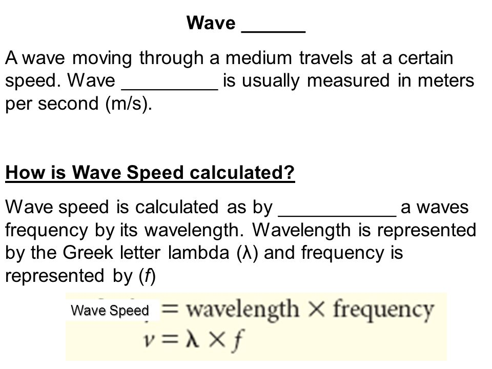 Wave ______ A wave moving through a medium travels at a certain speed.