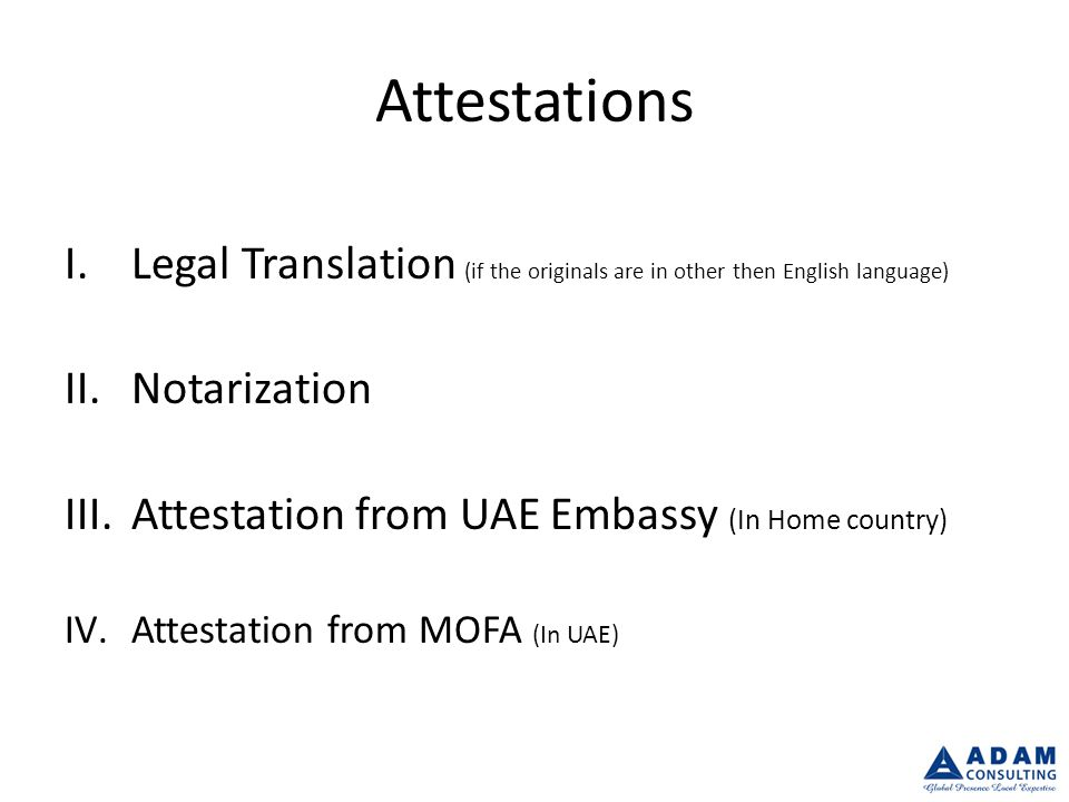 An overview to setup branch company formation in uae free zones 8 attestations i translation if the originals are in other then english language iitarization iiitestation from uae embassy in home country altavistaventures Gallery