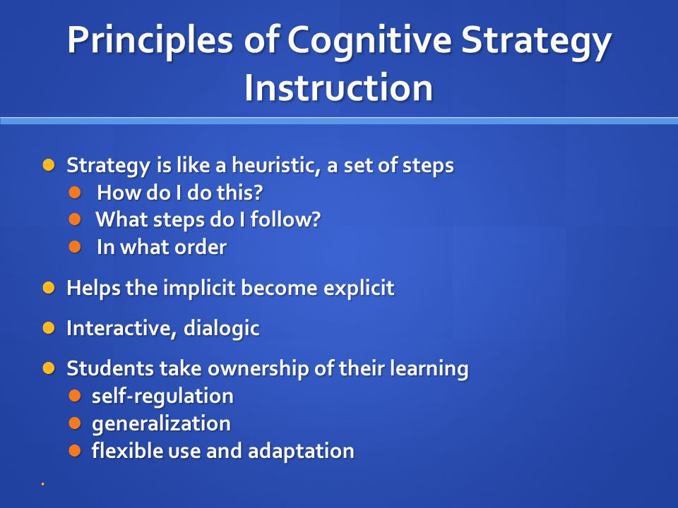 The Intersection Of Technology Tools And Cognitive Strategies