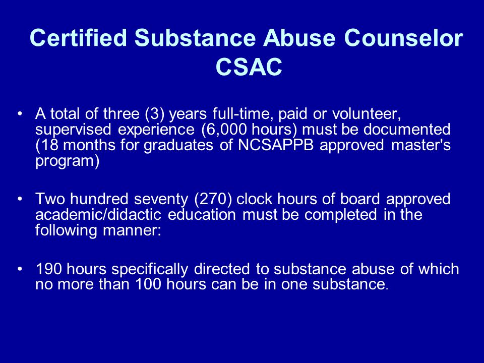 The Durham Center Substance Abuse Workforce Development A Commitment