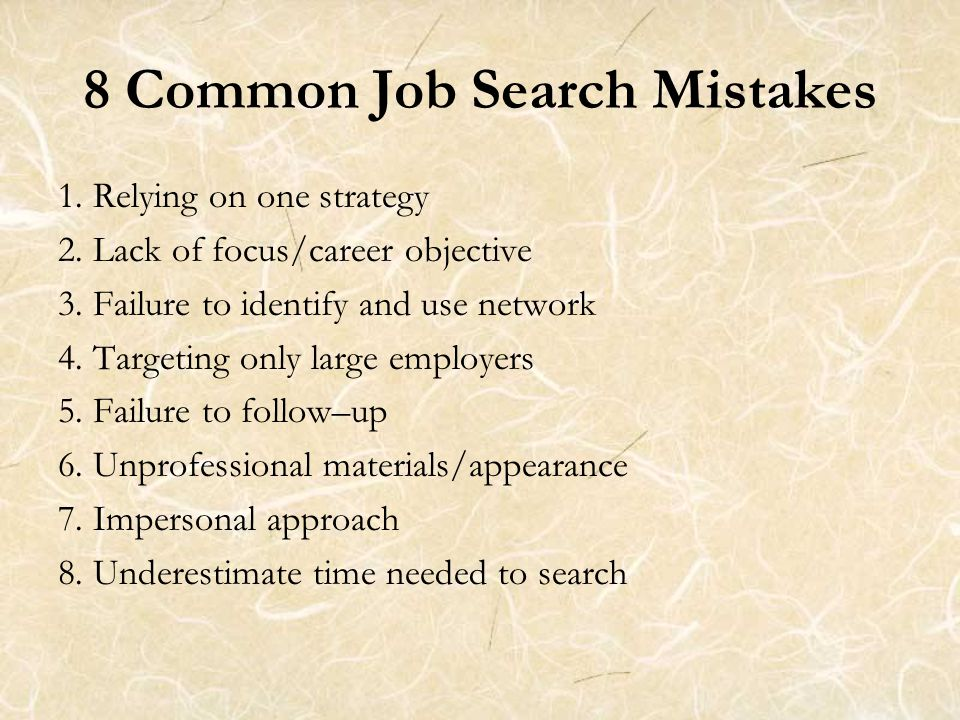 8 Common Job Search Mistakes 1. Relying on one strategy 2.