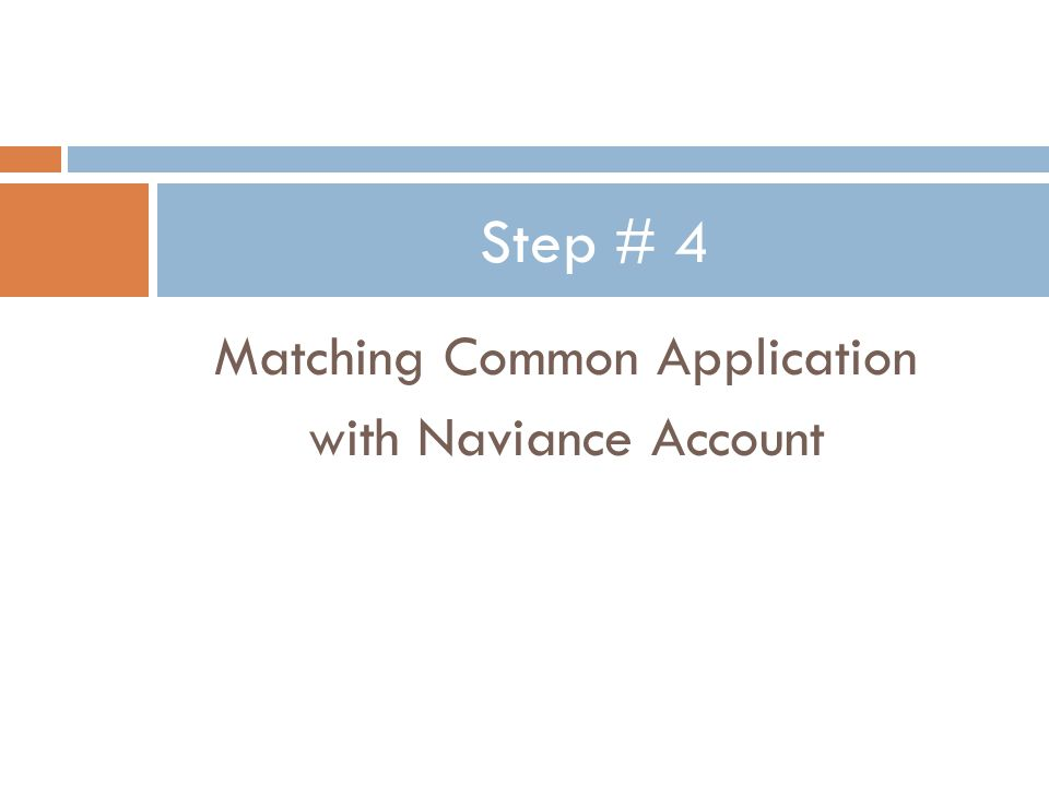 Matching Common Application with Naviance Account Step # 4