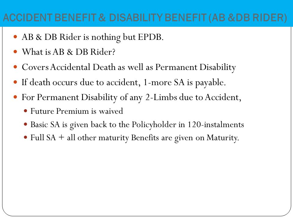 AB & DB Rider is nothing but EPDB. What is AB & DB Rider.