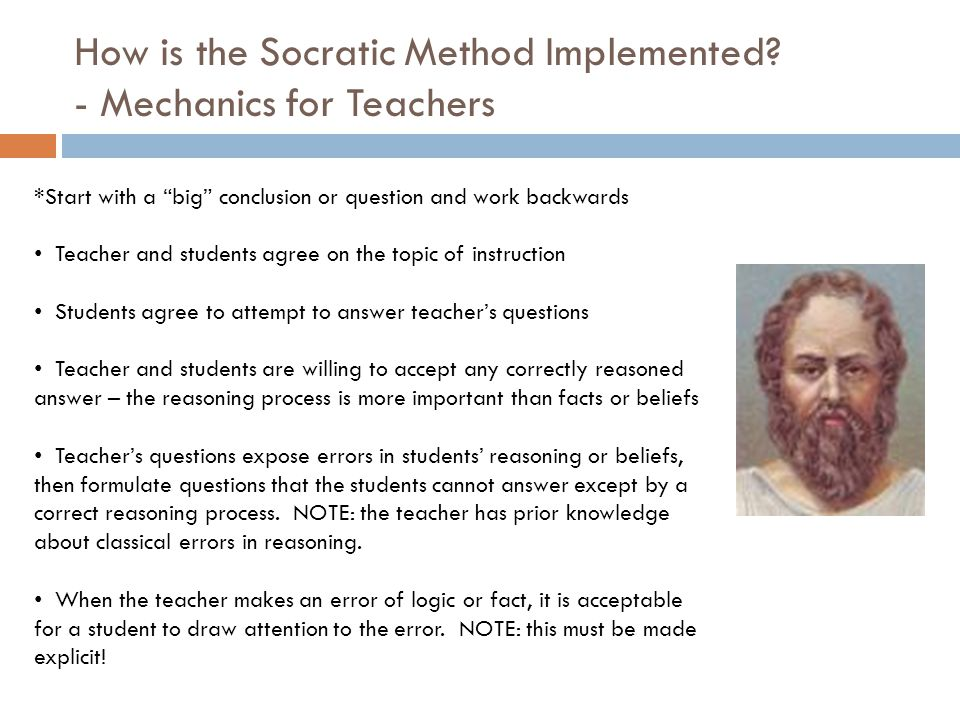How is the Socratic Method Implemented.