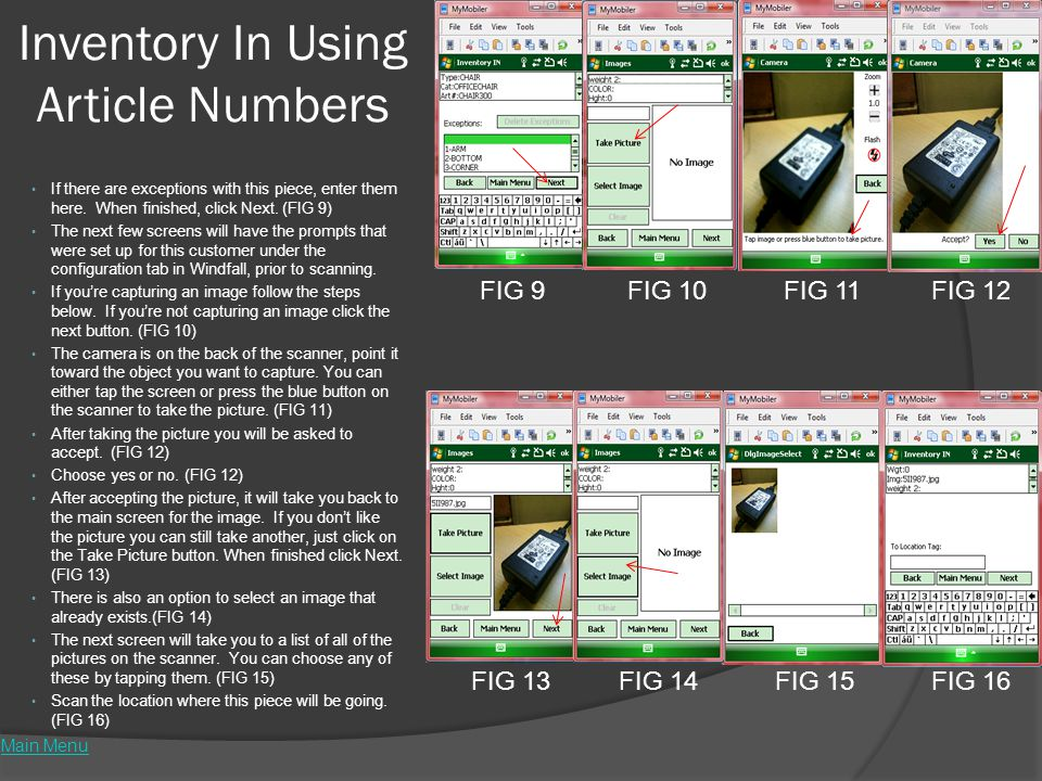 Inventory In Using Article Numbers If there are exceptions with this piece, enter them here.