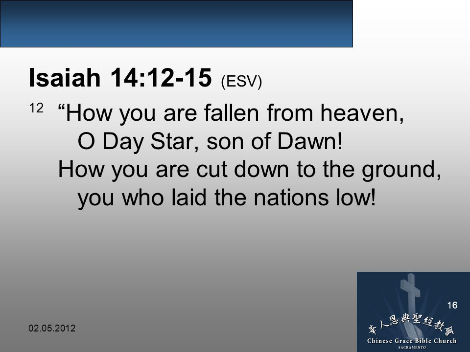 Isaiah 14:12-15 (ESV) 12 How you are fallen from heaven, O Day Star, son of Dawn.