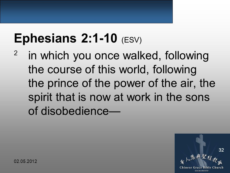 Ephesians 2:1-10 (ESV) 2 in which you once walked, following the course of this world, following the prince of the power of the air, the spirit that is now at work in the sons of disobedience—