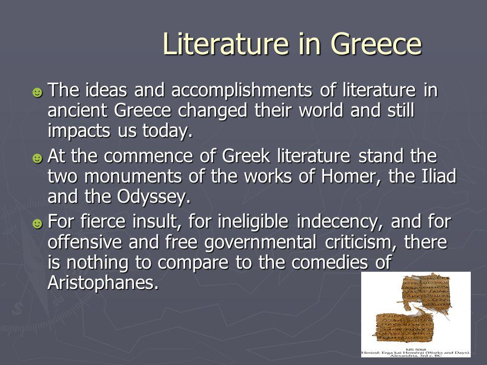 Nicole & Brittney Ancient Greece PowerPoint Exploration